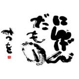 3122-1-ningendamono-xiang-tianmitsuwo.jpg