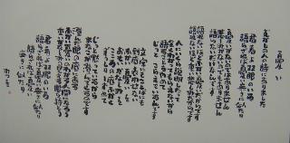 DSC03211元.jpg