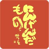 jp-co-siidataservice-aidamitsuocalendar-512.jpg