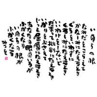 mitsuo_1008.jpg