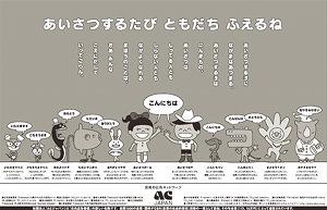 newsあいさつ.jpg